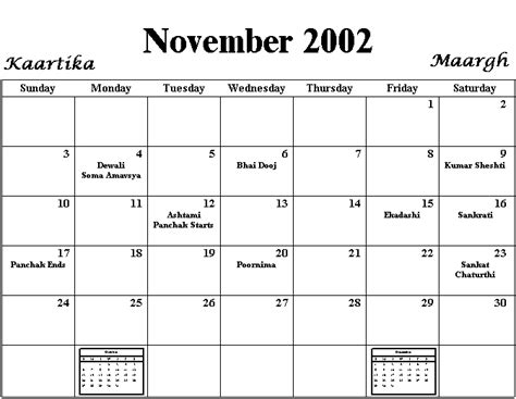 August 2002 Calendar Calendar 2002 2003