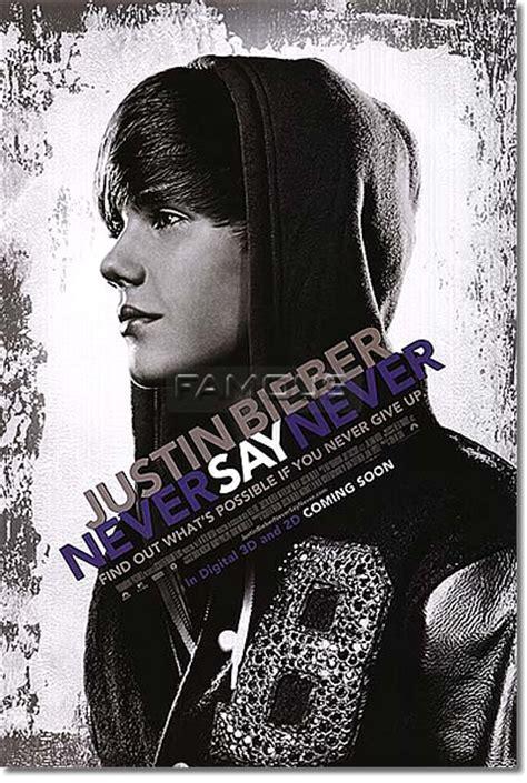 Justin Bieber Never Say Never Japaneseclassjp | 楽天市場 映画ポスター ジャスティン ビーバー ネヴァー セイ