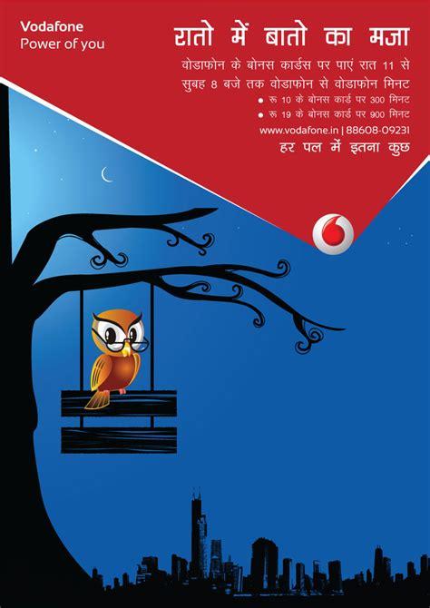 Interior Design Course by Poster Design Ideas Poster Design Inspiration Movie