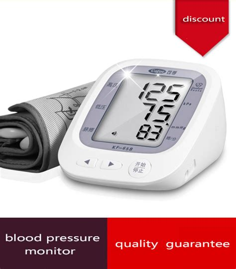 cofoe household health monitors digital portable