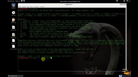 tutorial hydra linux kali linux tools hydra hacking email kali linux