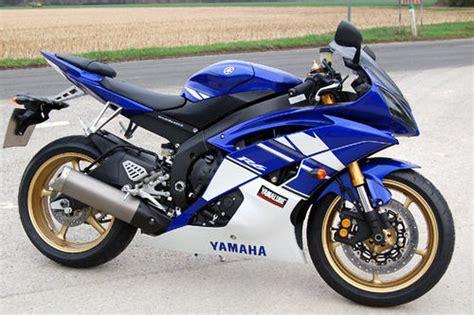 Motorrad Felgenaufkleber Yamaha by 4x Yamaha Felgenaufkleber Farbwahl Sticker 20cm X 4 5cm