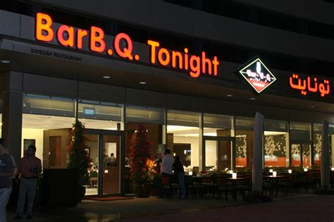 tops bar bq menu top pakistani restaurants in dubai local guide for living careers