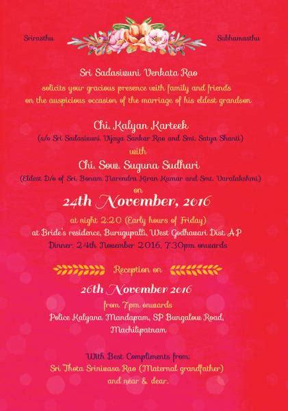 wedding card sles in telugu illustrated telugu brahmin wedding invitation sporg stores