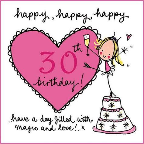 30th Happy Birthday Wishes Happy Happy Happy 30th Birthday Beautiful Quotes