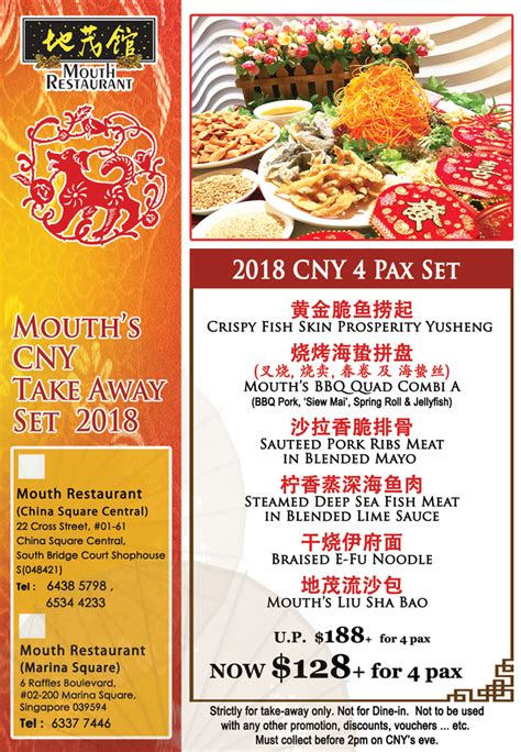 new year 2018 singapore food 2018 new year menu takeaway promotion restaurant