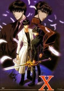1 Animeland Tv by X Animeland