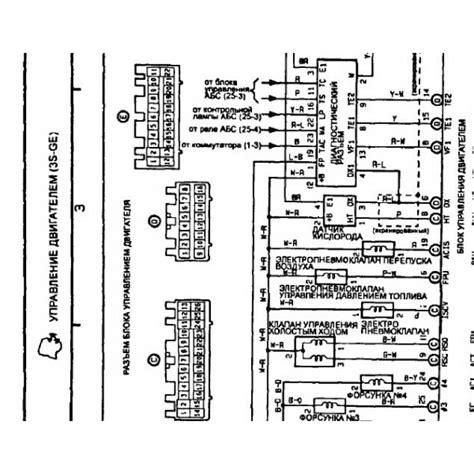 cd wiring diagram toyota corona caldina 2c 3s fe 3s ge