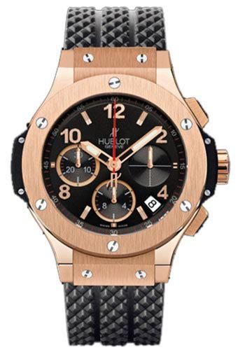 hublot big 41mm gold watches from swissluxury