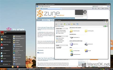 theme windows 7 zune windows xp zune theme скачать windows xp zune theme 1 0
