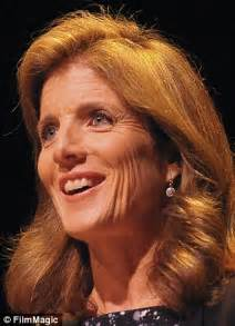 how old is caroline kennedy caroline kennedy jfk s daughter said feuding family at