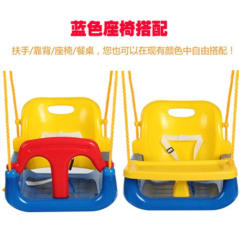 toddler swing seat sale online buy wholesale outdoor rocking chairs from china
