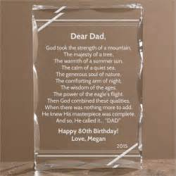 80th birthday gift ideas for dad top 25 80th birthday gifts 2017