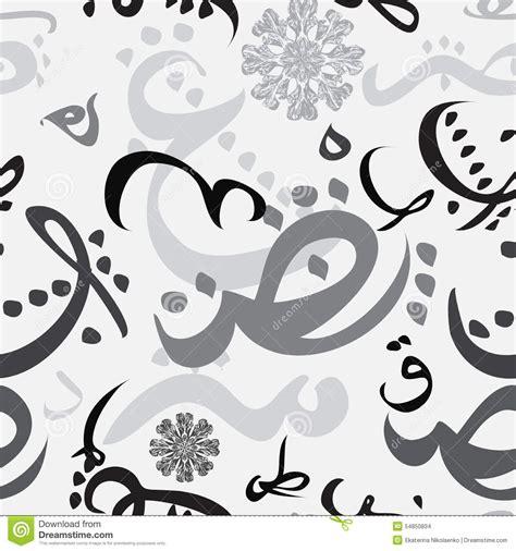 seamless pattern calligraphy seamless pattern ornament arabic calligraphy style stock