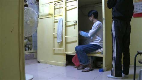 wohnung tokio zwei quadratmeter leben wohnungsnot in hongkong
