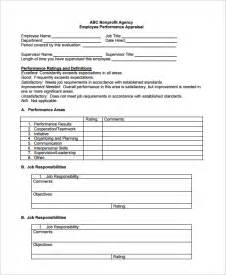performance evaluation template sle employee performance review template 8 free