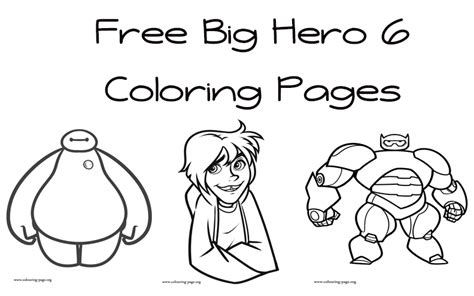 printable coloring pages for big hero 6 disney s big hero 6 trailer free coloring pages