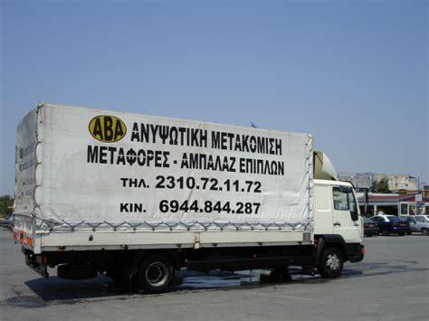 Motorrad Transport Thessaloniki by Dienstleistungen Umzug Transport Anzeigen Seite 3