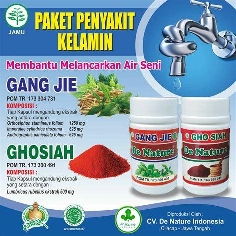 Obat Jie Go Siah obat herbal untuk kencing terasa sakit dan panas