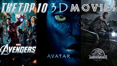 10 movie animasi 3d best youtube top 10 3d movies of all time youtube