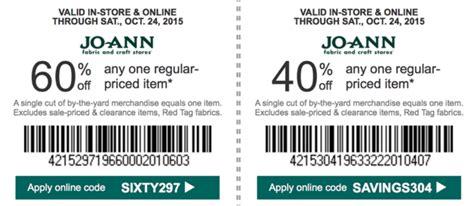 joann fabric printable coupon 60 off 60 off joann coupon 2018 bolthouse farms printable