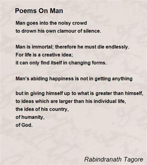 poems on poem by rabindranath tagore poem