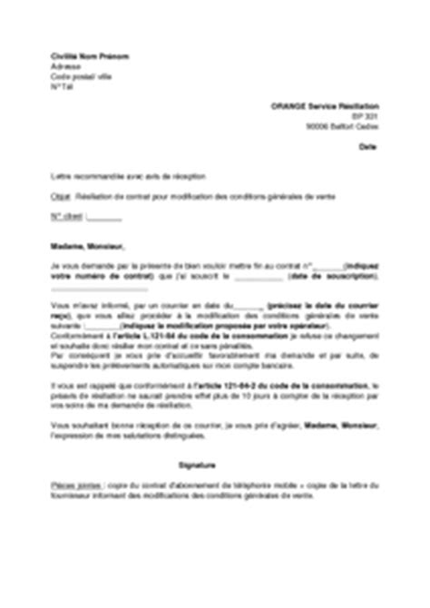 Lettre De Resiliation Orange Et Mobile Lettre De R 233 Siliation De L Abonnement De T 233 L 233 Phonie Mobile Orange Pour Modification Des