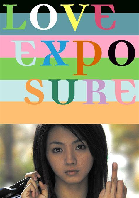 film love exposure love exposure movie fanart fanart tv