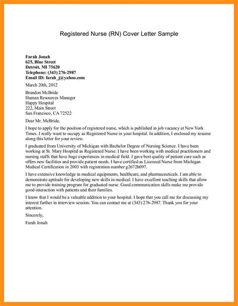 Entry Level Nursing Cover Letter by Entry Level Cover Letter Memo Exle