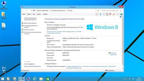 edius 5 video editing software free download full version crack download edius 6 5 torrent