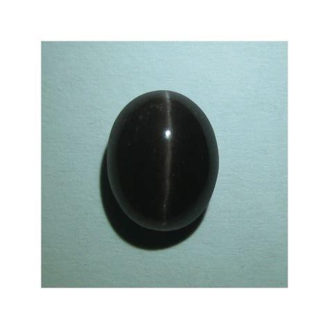 Cat S Eye Kyanite Memo batu mulia alami spectrolite cat eye 3 88 carats batu