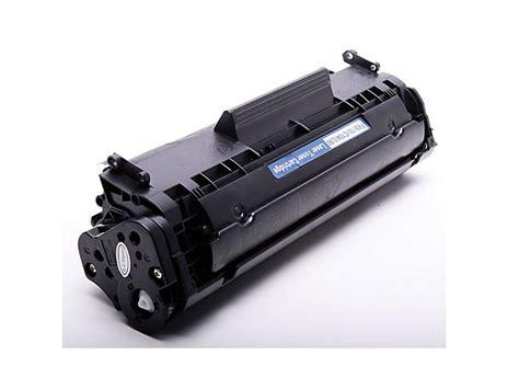 Toner Fx9 canon compatible toner fx9 canon