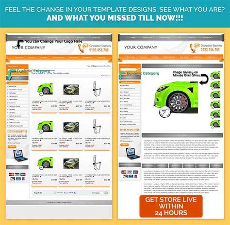 ebay listing template html code free ebay listing template html code free template design