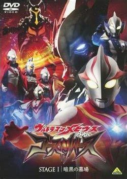 film ultraman mebius final episode ultraman mebius side story ghost reverse wikipedia