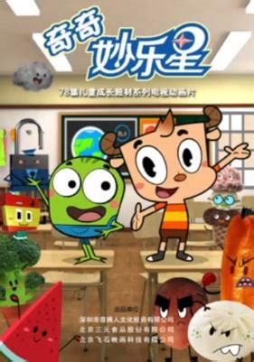 Kaos Anime Shes For You Bro On gumball ripoff the amazing world of gumball