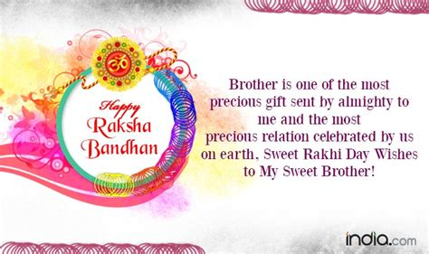 happy raksha bandhan quotes 2016 20 latest whatsapp