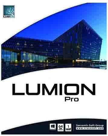 lumion pro    full  programs