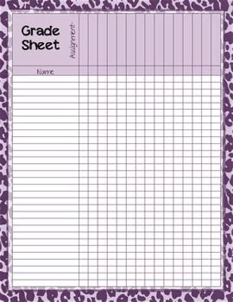 grading template zebra print grade sheet series teaching classroom and