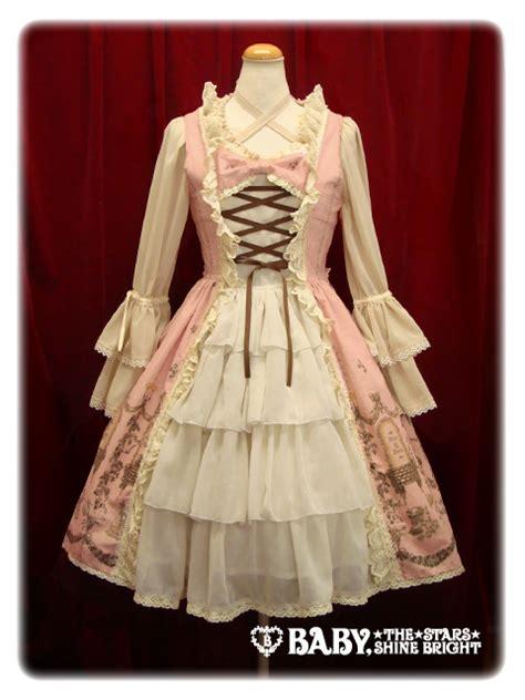 Juliete Blouse juliette blouse 108p432