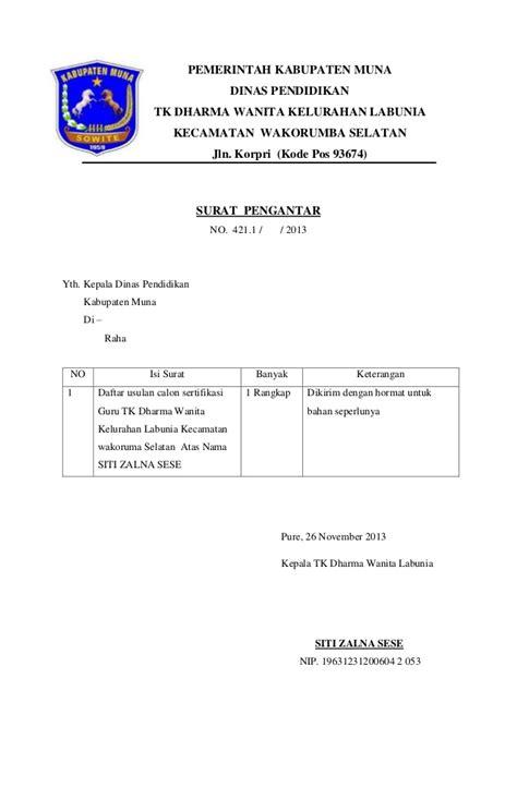 surat pengantar sertifikasi