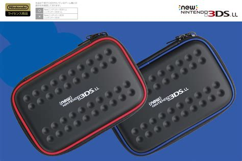 Hori Tough Pouch Switch Black Black japan hori releasing new tough pouch for new 3ds