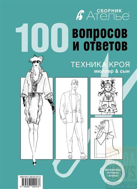pattern drafting primer 691 best libros de costura images on pinterest diy
