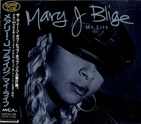 J Blige Album In Stores Today by J Blige My Japanese Promo Cd Album Cdlp 613784