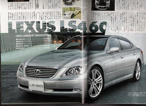 interesting ls interesting pics of the ls460 clublexus lexus forum