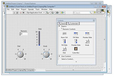 labview    pc