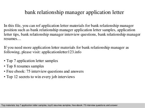 Introduction Letter Relationship Manager Bank Relationship Manager Application Letter