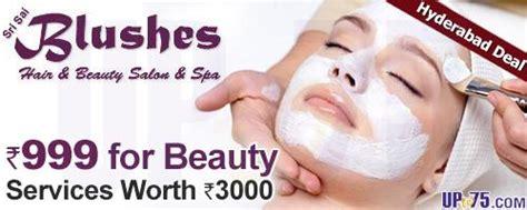 haircut coupons hyderabad blushes hair and beauty salon spa kukatpally hyderabad