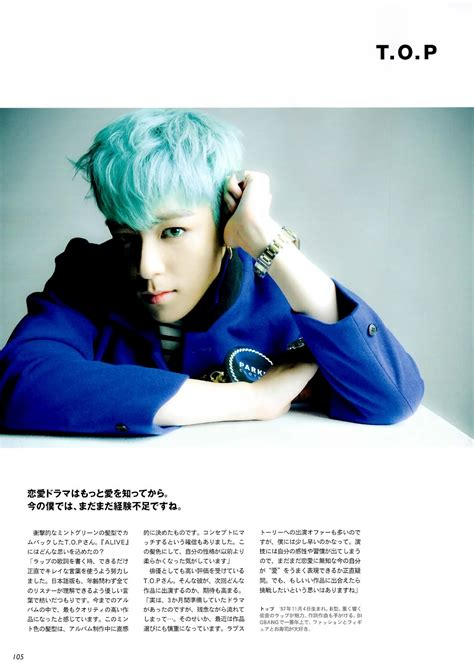 Model Rambut T O P by Trans Wawancara Big Untuk Anan Magazine 2012 Part