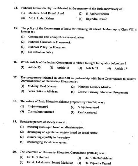 Ignou Mba Entrance Question Papers With Answers Pdf by Ignou B Ed Entrance Question Papers With Answers