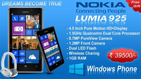 mobile advertisement nokia mobile phone advertisement www pixshark